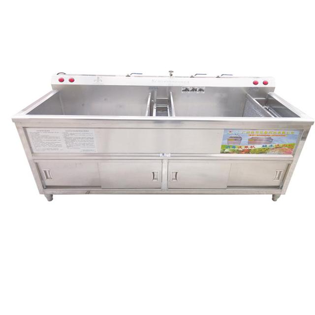 QXS1500双缸洗菜机,消毒洗菜机