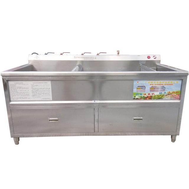 QX350单缸消毒洗菜机,食堂洗菜机
