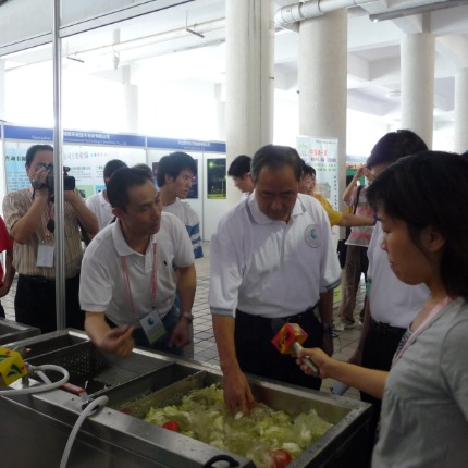 节水型洗菜机,广州展会