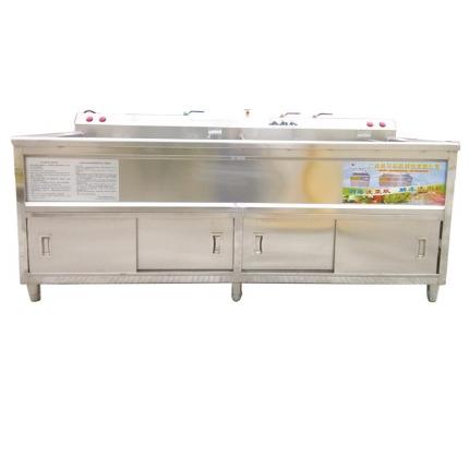 QXS2020双缸酒楼洗菜机