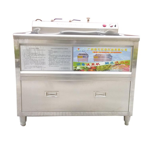 QX170解冻洗肉啤水机