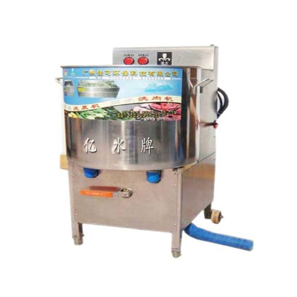 QX55啤水机洗肉机