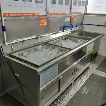 解冻洗肉机