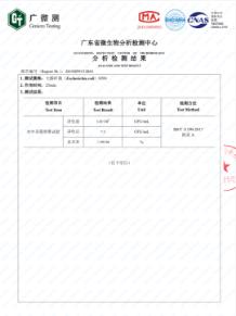 QQ截图20200830104850