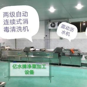 工厂食堂净菜配送