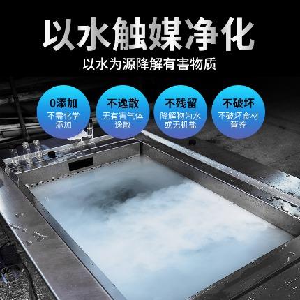 JQ1200  食品净化机,食品清洗机