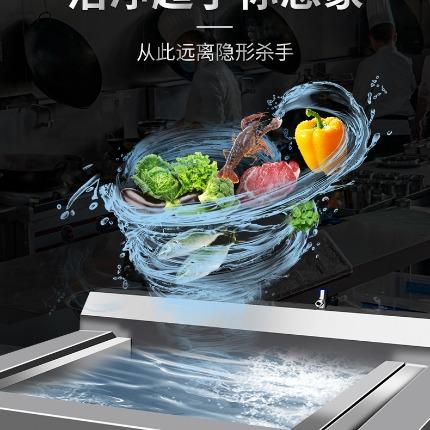 单缸食品净化机